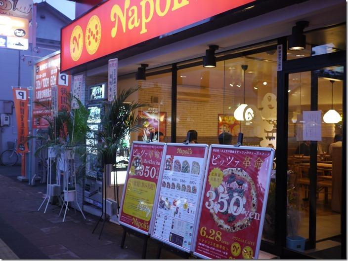 ナポリス 札幌琴似(Napoli's PIZZA & CAFFÉ 札幌琴似)